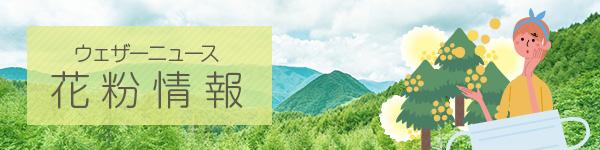 banner_kahun