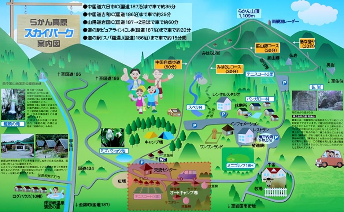map_skypark